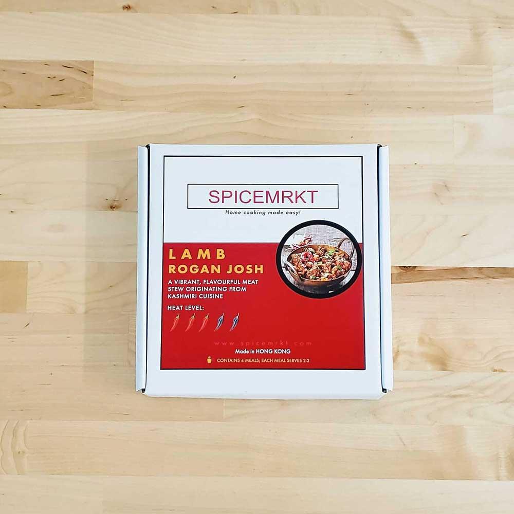 SPICEMRKT Custom Mailer Box Packaging Spice Kit